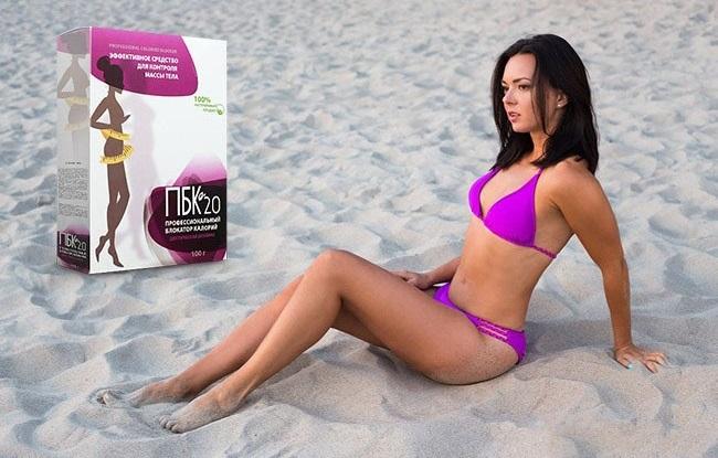 Блокатор калорий ПБК-20 - отличное средство для Вашей фигуры