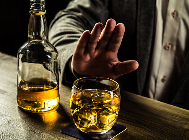 алкоголь стоп