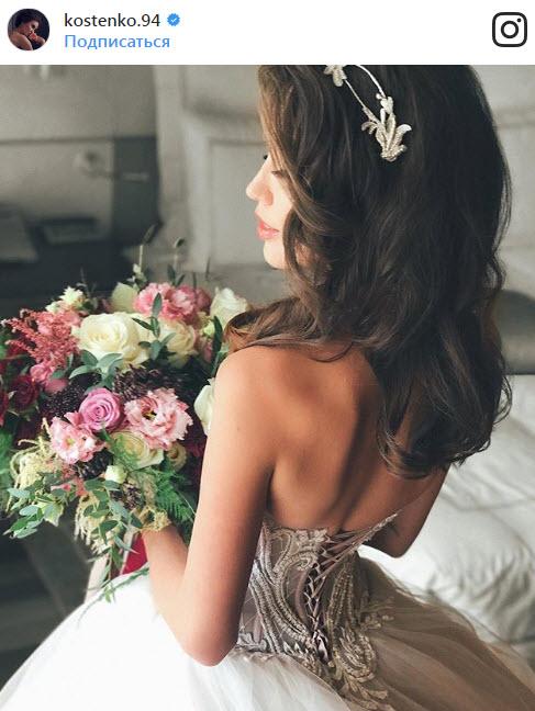 Анастасия Костенко в свадебном платье