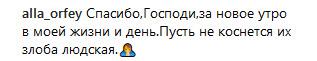Алла Пугачева инстаграм