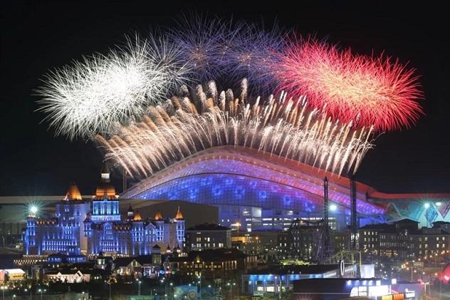 Сочи Новый год