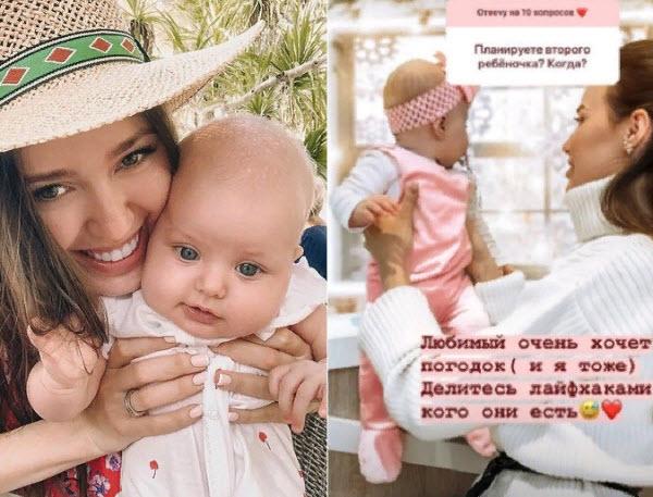 Анастасия Тарасова и дочь Милана
