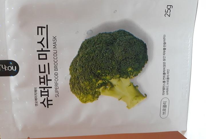 корейская маска с брокколи